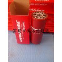厂家直销 戴纳派克391433液压滤芯生产 批发 指定供应