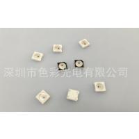 厂家供应色彩光电WS2812B 5050RGBW 0.2W内置IC 晶元芯片幻彩灯珠