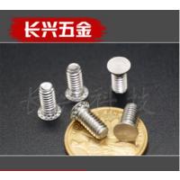 平头压铆螺钉 fh fh4 fhs长兴科技现货供应性价比高