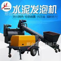 水泥发泡机 多种型号混凝土输送泵 搅拌发泡输送一体机 工地好帮