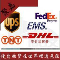 电池汽车品配件船舶配件上海到美国日本德国墨西哥国际货代