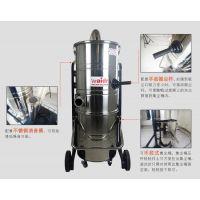 4KW大功率吸尘器煤矿厂吸煤粉煤灰煤渣专用威德尔吸尘器WX100/40