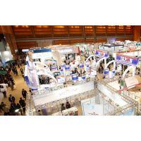 2017年马来西亚吉隆坡国际农业展览会