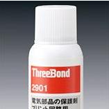THREEBOND三健_TB2955P_电气零部件保护剂