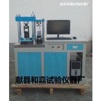 HYE-300B水泥恒应力压力机,水泥压力试验机