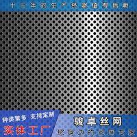 供应钢板菱形网 建筑冲孔板 菱形孔装饰网