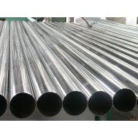 广州市信烨,304L不锈钢水管,,薄壁水管,