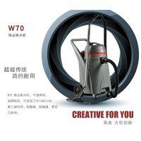 广州诺曼科酒店吸尘吸水机W70