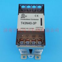 朗风无触点接触器 T43N40-3P 原装正品