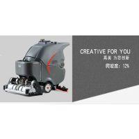 青岛鼎洁盛世高美清洁设备洗地机扫地机工业吸尘器