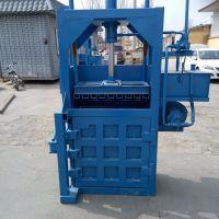废纸压块机 启航半自动易拉罐打包机 大铁桶压扁机厂家