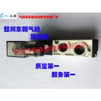 东朝 MVSD-180-4EI电磁阀 多型号