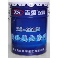ZS-221(图) 彩钢瓦防晒隔热漆 嘉兴防晒隔热漆