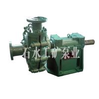 石家庄水泵厂,65ZGB渣浆泵,选型,报价,配件