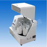 行星球磨机/球磨机(研磨罐不锈钢0.25L玛瑙球) 型号:TC06-XQM-4