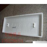 方瑞模具-水泥预制盖板塑料-模具厂