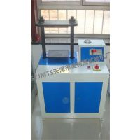 供应电动液压圆盘取样器TSY-30SYJMTS生产基地