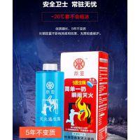 广州投掷型灭火器环保型