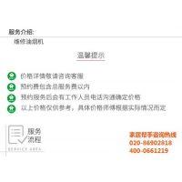 广州油烟机清洗,家为大钟点工,吸油烟机清洗多少钱