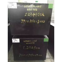 【特供】 2436模具钢 2346高温高强度不锈钢板材/圆棒质优价廉