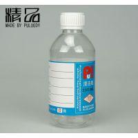 颗粒度洁净瓶 专业品质 值得信赖