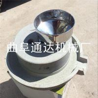 环保型电动石磨加工厂 通达 家用型手推石磨 豆制品加工设备