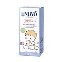 婴倍爱润肤橄榄油 规格:120ml/盒*60盒/件
