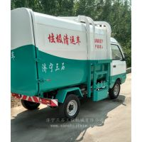 高低速的4方电动四轮垃圾车主要视频 小型垃圾车图片