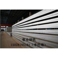 敬业钢厂中板直销处,厂家直销,厂家直接发货,电话15028165181