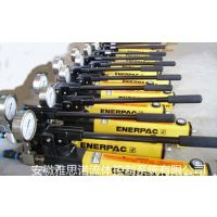 ENERPAC超高压手动泵-P-2282超高压手动液压泵