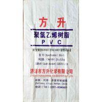 化学品包装编织袋|化学品包装编织袋厂家