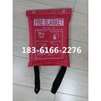 供应 红色1.*1.M,袋装 消防防火灭火毯 防火白制毯