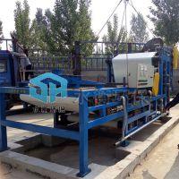 SHSL-1000三网污泥浓缩脱水一体机处理量大操作简单质优价廉占地小