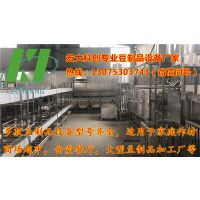 """豆制品机械哪里有卖,山东豆制品设备厂家宏大科创直销全套做豆腐皮的机器技术包教会""""0""""培训费"""