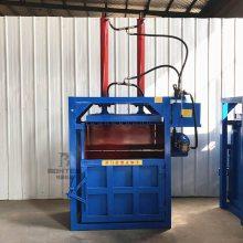 废品收购站打包机定做 小型立式废纸塑料压缩机 山东邦腾液压打包机专业制造