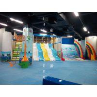 淘气堡 儿童乐园 游乐设备 大型蹦床 室内游乐场 湖南童尔乐游乐设备有限公司