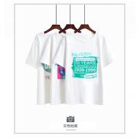 全国的服装批发市场广州夏季时尚T恤纯棉大码短袖5元女装货源批发白色均码服装批发