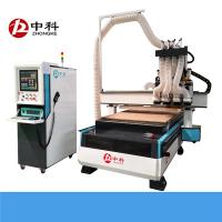 自动换刀加工中心厂家 中科数控板式家具下料机专业设备