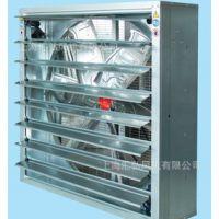 【厂家直销】畜牧风机 养猪场通风降温 厂家定制水帘风机降温设备