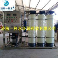 厂家直销 大型工业全自动RO纯净水反渗透设备