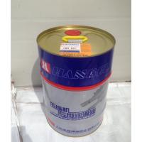 厂家(原装正品)汉钟冷冻油HBR-B01