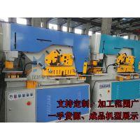 青海钢板冲剪机供应