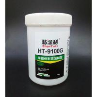 粘涂利 环氧树脂导热胶水 芯片导热胶 散热器粘接胶水