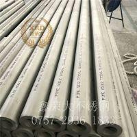 东莞万江304不锈钢管(无缝管) 卫生级不锈钢管