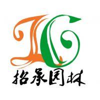 深圳市招承园林工程有限公司