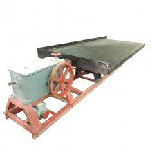 石城国邦厂家直销重力选矿设备 6-S摇床 玻璃钢选矿摇床