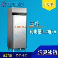 佛斯科四门双层玻璃冷藏展示柜立式 不锈钢冰箱冷冻柜保鲜柜