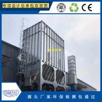 台州实木家具木工车间中央除尘器 家具厂木门厂除尘设备 脉冲除尘器