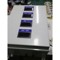青岛路博诚招代理-LB-ZXF在线式激光粉尘检测仪