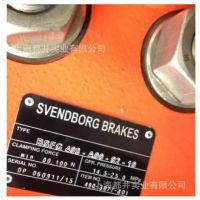 丹麦原装进口Svendborg制动器刹车摩擦片离合器液压缸指示传感器BSAI/BSAK/BSAH/B